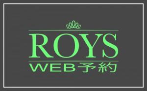 roysweb